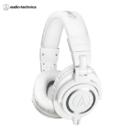 Audio-technica 铁三角 ATH-M50X WH 头戴式专业全封闭音乐HIFI耳机 白色