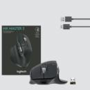 罗技(Logitech)MX Master 3 无线蓝牙鼠标