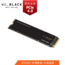 Western Digita 西部数据 WD_BLACK SN850 NVMe SSD固态硬盘 500GB PCIe Gen4技术