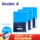Double A L型开口透明两页文件夹套 12个装 蓝色