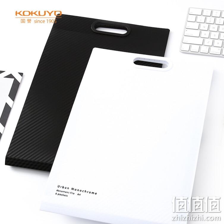 KOKUYO 5层文件夹评测