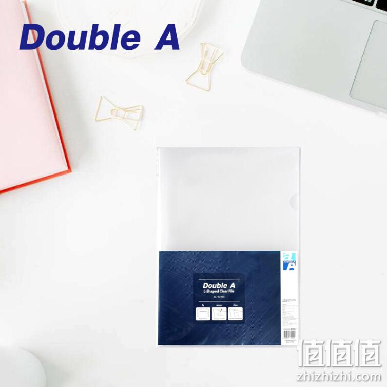 Double A L型透明文件夹