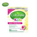ulturelle 康萃乐 儿童益生菌粉剂 30袋/盒