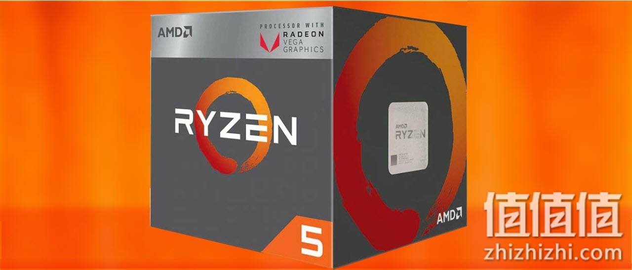 AMD锐龙5 3400G评测
