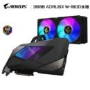 GIGABYTE 技嘉 水雕 AORUS GeForce RTX 3080 XTREME WATERFORCE 10G游戏显卡