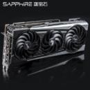 Sapphire 蓝宝石 AMD RADEON RX 6800 XT 16G D6 超白金 OC显卡