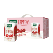 88VIP:豆本豆 唯甄红枣豆奶 250ml*24盒 *3件