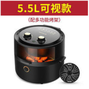 Joyoung 九阳 KL55-VF511 空气炸锅 5.5L