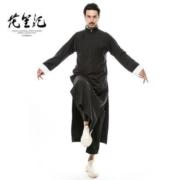 HUSENJI 花笙记 高端线系列 奢品级中国潮牌黑色传统长衫7200元包邮