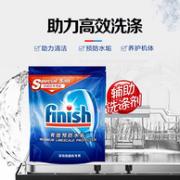 Plus会员:Finish 亮碟 洗碗机专用盐 2kgx5件
