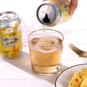 汉斯 菠萝啤汽水 无酒精啤酒 330ml*12罐19.8元包邮