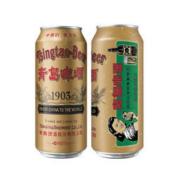 青岛啤酒 1903复古罐精酿啤酒 500mL*18听*2件