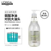 L'OREAL PARIS 巴黎欧莱雅 油脂平衡洗发水(500ml+赠 丝泉洗发水100ml*5) *3件250.2元包邮(双重优惠)