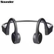 SOUNDER 声德 X4 真骨传导无线蓝牙耳机99元包邮(需用券)