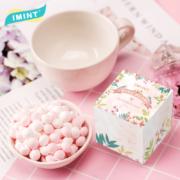 IMINT 无糖薄荷糖香体糖 玫瑰荔枝90g+茉莉青提90g14.9元包邮(双重优惠)
