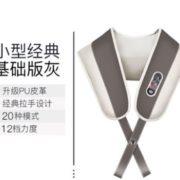 舒适按摩!蒸舒康 PJ01-1 多功能揉捏捶打按摩披肩¥39.00 1.1折 比上一次爆料上涨 ¥10