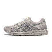 24日0点:ASICS 亚瑟士 GEL-CONTEND 4 T8D4Q 男士跑鞋