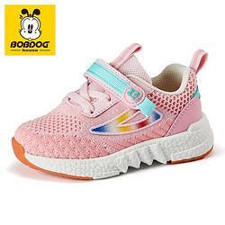 BoBDoG 巴布豆 儿童休闲运动鞋