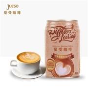 DifferentFeeling觉受咖啡 咖啡饮料 10罐*280ml