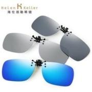 Helen Keller 海伦凯勒 墨镜夹片