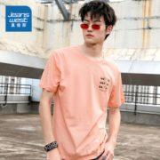 JEANSWEST 真维斯 73TB590 男士T恤¥20.73 4.2折
