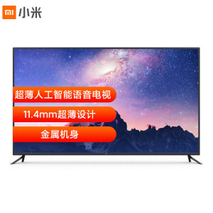 MI 小米 L75M5-AB 4K 液晶电视 75英寸