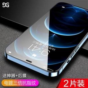 GUSGU/古尚古  iPhone全系列 电镀抗指纹 钢化膜  2片装 送贴膜神器5.8元