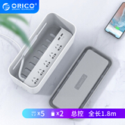 ORICO 奥睿科 一体式收纳盒排插 1.8米 CMB-5A2U