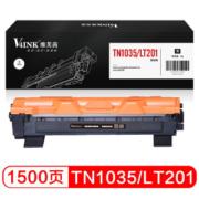 V4INK 维芙茵 TN1035 硒鼓 1500页 *2件49.9元(拍下立减,合24.95元/件)