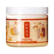 京东PLUS会员:森蜂园 椴树原蜜 蜂蜜 500g *3件