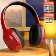 HALFSun 影巨人 KINBAS A8 头戴式蓝牙耳机39.9元包邮(需用券)