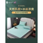 希普森 天然乳胶床垫1.5~1.8米