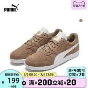 PUMA 彪马 Icra Trainer 中性休闲运动鞋199元包邮