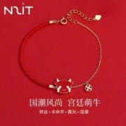 N2IT 萌牛红绳转运手链