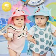 lemonkid 柠檬宝宝 儿童帽子