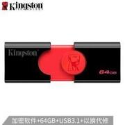 Kingston 金士顿 DT106 USB3.1 U盘 64GB