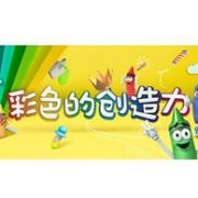 亚马逊海外购 3.8钜惠 绘儿乐绘图玩具促销