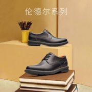Clarks 其乐 Rendell Plain 伦德尔系列 男士商务休闲皮鞋