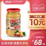 全球畅销 新西兰原装 Pics 0添加 有盐/无盐顺滑花生酱 380g58元38节价买过好吃