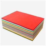 Mandik 曼蒂克 彩色打印A4纸 70g 100张 浅粉色