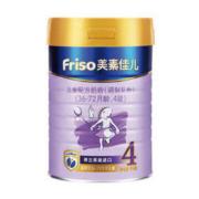 Friso 美素佳儿 金装系列 儿童奶粉 国行版 4段 900g