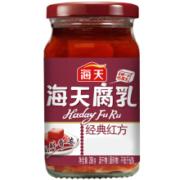 海天 腐乳 经典红方 288g *2件5元(需用券)