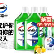88VIP!Walch 威露士 衣物家居消毒液1L*3+免洗洗手液50ml  +凑单品¥45.00 2.8折 比上一次爆料降低 ¥16.28