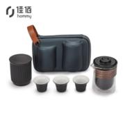 佳佰 旅行茶具 便携功夫茶具套装118.9元包邮