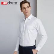 Hodo 红豆 男士长袖衬衫