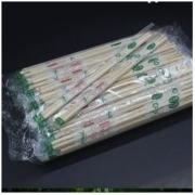 竹大师 一次性筷子 4.5*19.5cm 200双3.8元包邮(需用券)