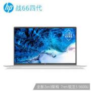 百亿补贴: HP 惠普 战66四代 锐龙版 15.6英寸 笔记本电脑(R5-5600U、16GB、512GB、高色域)