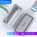 ORICO 奥睿科 一体式收纳盒排插 1.8米 CMB-5A2U89元