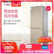 BOSCH 博世 KGN29V268C 风冷双门冰箱