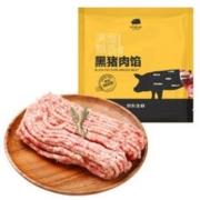 PLUS会员: 京东跑山猪 黑猪肉馅 400g *6件94元(折合15.66元/件)